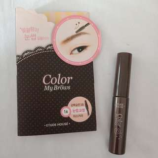 ETUDE HOUSE COLOR MY BROWS | RICH BROWN (01)