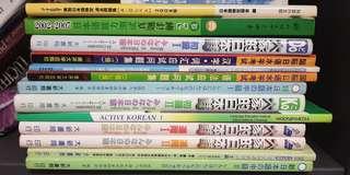 Used books - Minna no Nihongo 大家的日本语 (4 books for $15)
