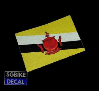 Brunei Reflective Decal