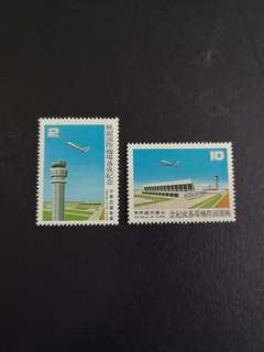 A84    纪172台湾桃园国际机场落成纪念邮票2全