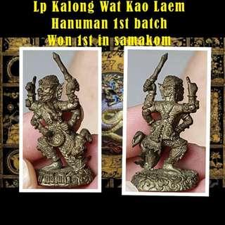 Lp kalong hanuman first batch