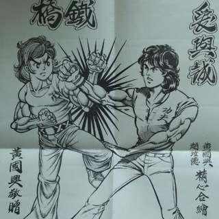 70年代珍藏印畫
