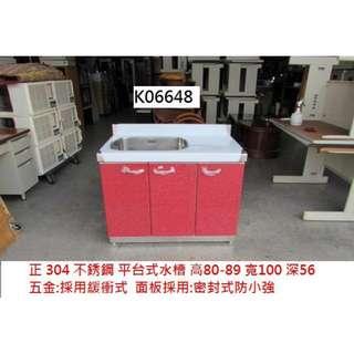 K06648 不銹鋼 水槽 洗手台 @ 收購展示櫃,台中二手傢俱,收購工廠庫存,收購飯店家具,回收餐飲設備,