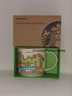 Starbucks Makati YAH You Are Here Mug