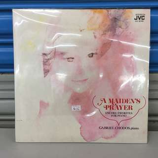 """Gabriel Chodos, piano 12"""" LP"""