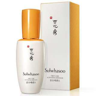 🚚 Sulwhasoo First Care activating Serum Ex