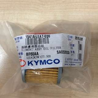 New KYMCO 1541A-LEA7-E00 Element ASSY Oil Filter