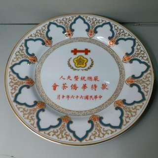 台灣嚴總統暨夫人1977年款待華僑茶會的訂製碟子。底款是台灣的出名瓷廠:大同磁器。直徑約20.6cm, 高約2.4cm,我看70-80年代, 但各人眼力不一,對此物品的斷代大家也可能有出入。圖 片只供参考, 購買前看實物,了解清楚無疑後才成交。货品交收只限東鐵沿線火車站,已出價及被本店接納者,請在兩天內,用私訊留聯絡電話,約定交收,逾期未完成交收,交易隨即取消而本店無需負上任何責任。不議價,謝謝!