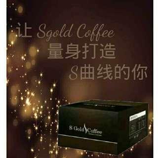 S Gold Coffee slimming coffee (Island Distributor) Best Price!