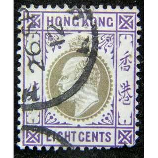 1909年英屬香港(British Hong Kong)英皇愛德華七世像12仙銀郵票(蓋銷1912年9月26日戳)