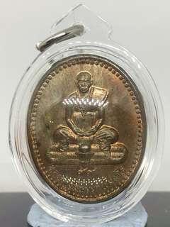LP Phromma. Nawa rien self image/back Lersi. Wat HinPhanangkhawy. 2540. $40