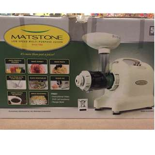 new MATSTONE JUICER NEW WITH BOX
