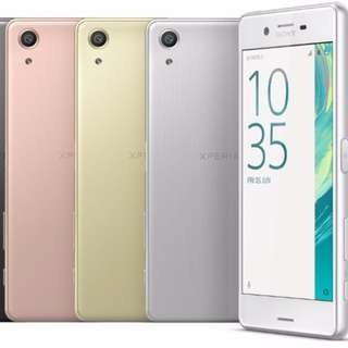 $20 /1張, $30/2張 SONY Xperia X Performance 高清防指紋9H 強化玻璃保護貼