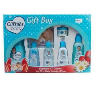 SALE‼️Cusson baby gift set