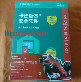 [全新未折] Kaspersky Internet Security 2018 (1 User, 3 Year)