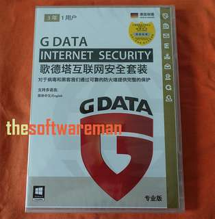 [全新未折] G Data Internet Security 2018 (1 User, 3 Year)