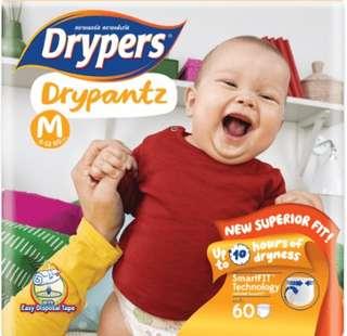 🚚 Drypers Drypantz