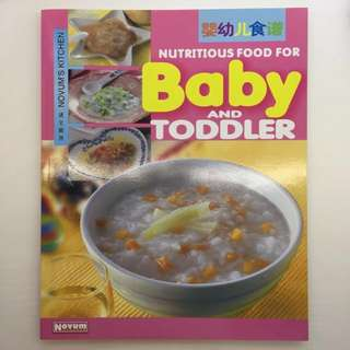 Novum's Kitchen - Nutritious Food for Baby and Toddler.