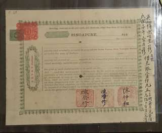 Singapore straits 1920s King Edward stamp on fiscal document Beautiful Chinese