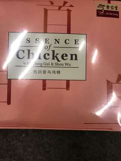 Eu Yan Sang of Chicken