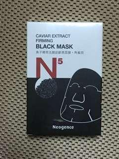霓淨思 N5黑面膜 魚子精萃活顏逆齡黑面膜