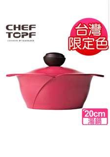🚚 (CHEF Topf) 韓國 La  Rose玫瑰薔薇系列20公分不沾湯鍋(台灣限定色-玫瑰紅)