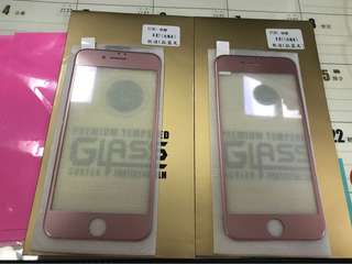 iPhone 7/IPhone 7 plus藍光膜貼