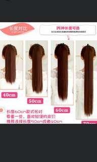 (NO INSTOCKS!) Preorder korean ponytail tie around clip on hair extension *waiting time 15 days after payment is made *chat to order