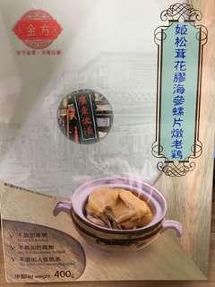 姖松茸 花膠  螺片 燉鴨湯