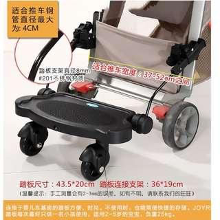Pram Extension for Walking Toddler (up to 25kg)