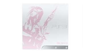 PlayStation PS3 slim lighting limited edition 250GB