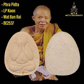 Phra Pidta - LP Koon