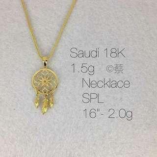 Saudi Gold 18K Dream Catcher