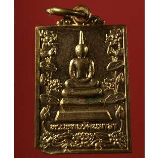 🚚 Phra Somdej Rian Prabuddha Rattanamala Wat Rakang