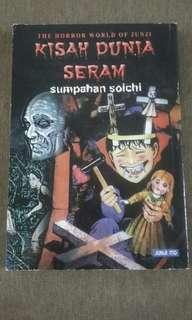 Komik seram Ito junji : Sumpahan Soichi