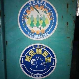 日本 Denyo 低噪音 25KVA 發電機 自售 林先生 歡迎詢問,極新少用,時數少,來源正當