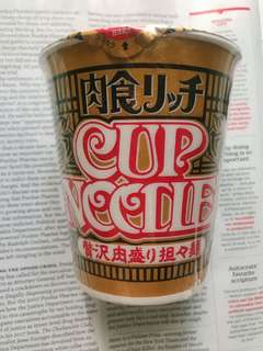 🇯🇵日本直送❗️合味道 新口味 奢華肉食擔擔麵