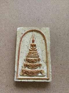 LP Prom Wat Kanu Ner