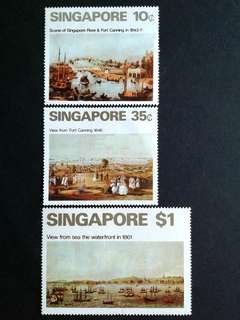 1971 Singapore-Art Series stamps
