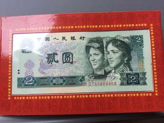 China 1980 2 Yuan in a Commemorative pack.