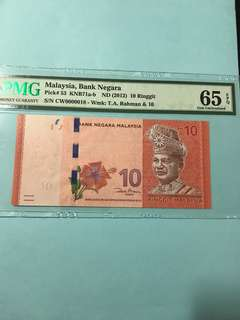 Malaysia 🇲🇾 RM 10 Low Number 18.