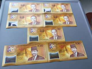 CIA 50 Singapore Brunei Commemorative Note (7)