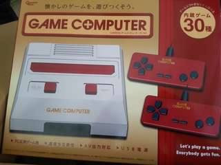 Classical Game Computer Console