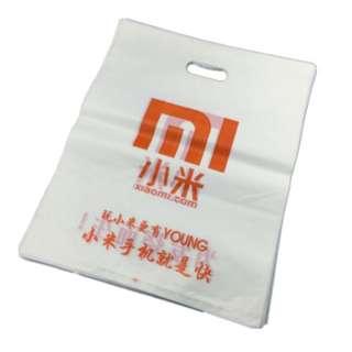 Plastic bag / Xiaomi logo 100pcs
