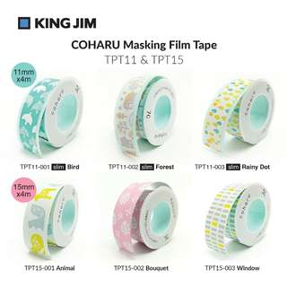 KING JIM TEPRA COHARU masking/washi tape - 15mm x 4m (16 design available)