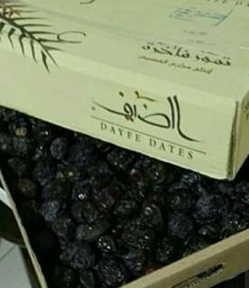 Fresh Ajwa Dates