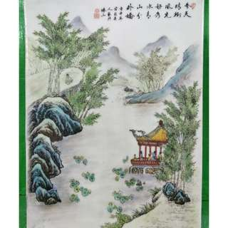 手绘山水瓷板画 3  Hand-painted landscape porcelain painting 3