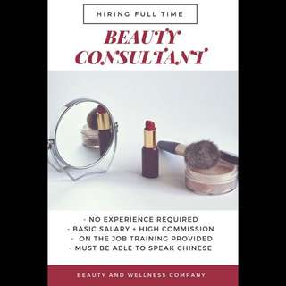 Beauty Consultant / Beautician