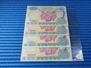 4X Singapore Orchid Series $50 Note 4 Different Notes Dollar Banknote Currency ( LKS, GKS, HSS NO SEAL & HSS ) Set A