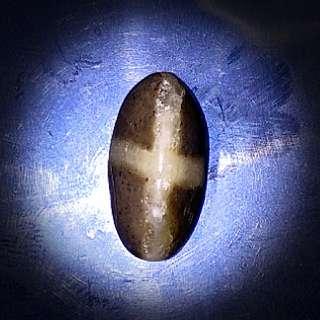 Batu Tapak Jalak